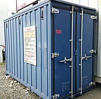 container1510.jpg